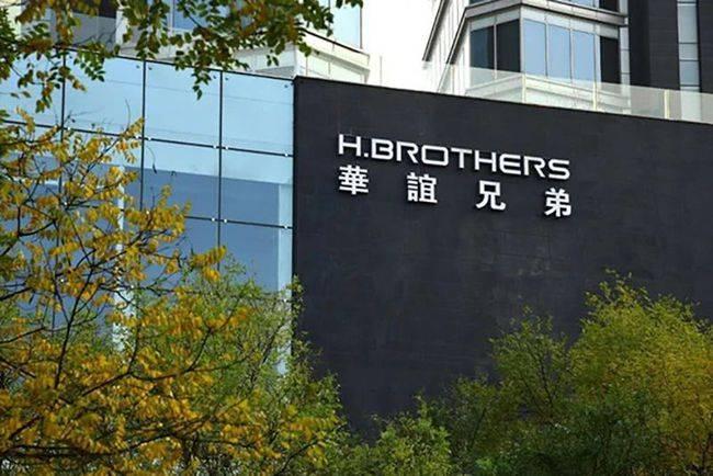 华谊兄弟收到深圳证券交易所因提供减值资产而发出的关注函