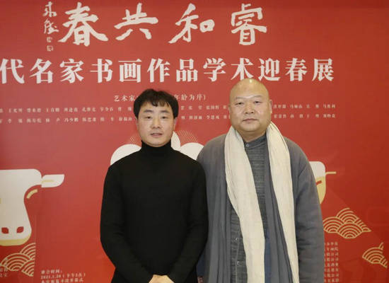 """""""睿和共春――当代名家书画作品学术迎春展""""在京举行"""