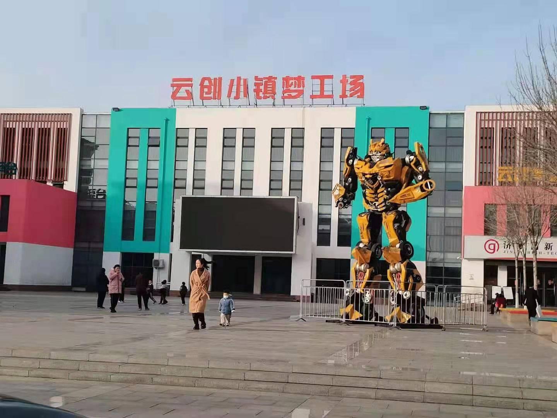 黄屯云创小镇网红云端直播基地启动仪式于2021年2月3日在山东济宁隆重举行插图(1)