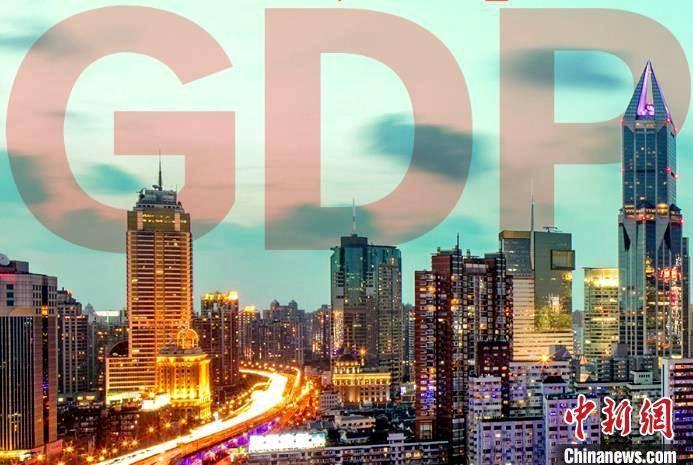 2021gdp中国各省_2020gdp中国各省排名