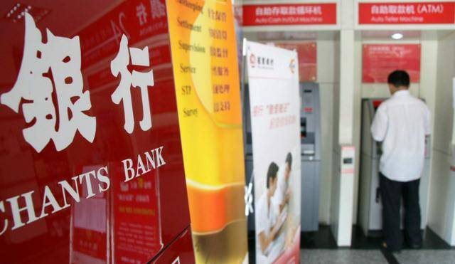 还有原始存款的小技巧?银行职员:聪明人选择四种方式,利率高很多