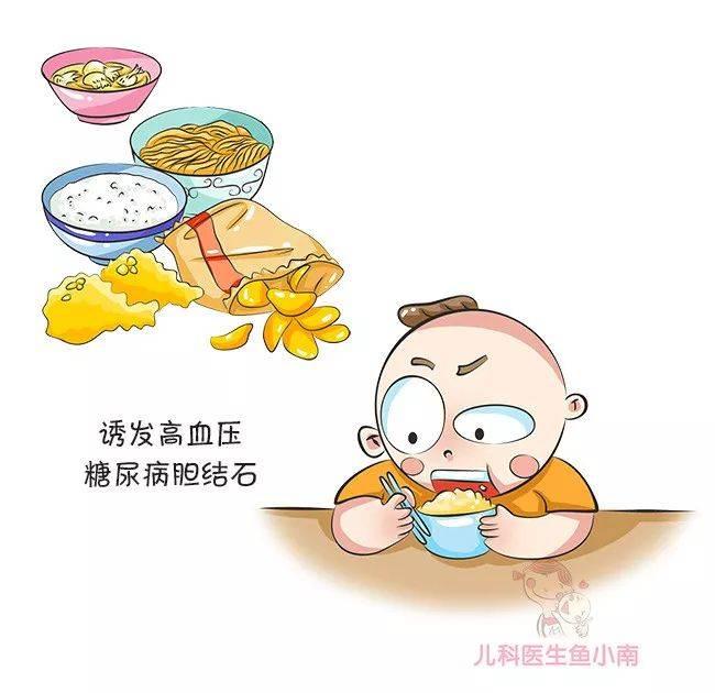 爸妈注意,配料表里有它别给宝宝吃,这种坏脂肪会损害宝宝健康