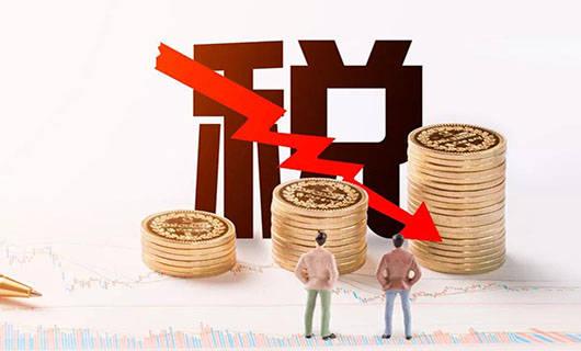 税收筹划对企业的意义是什么?有必要吗?