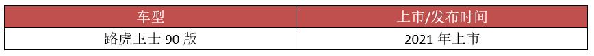 婷婷五月在线精品免费视频_斗罗大陆4终极斗罗求书阁_日本高清视频在线一本视频