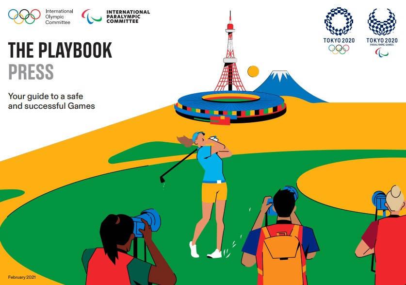 东京奥运规则书:违反规定的运动员将无缘奥运村_检测