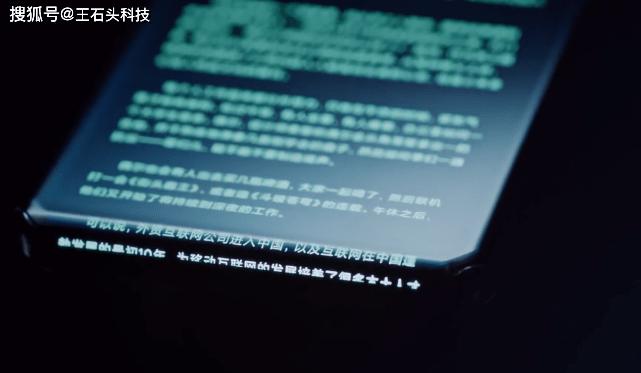 """雷军揭开新的""""底牌""""!除了小米11以外,还有两项黑科技袭来!"""