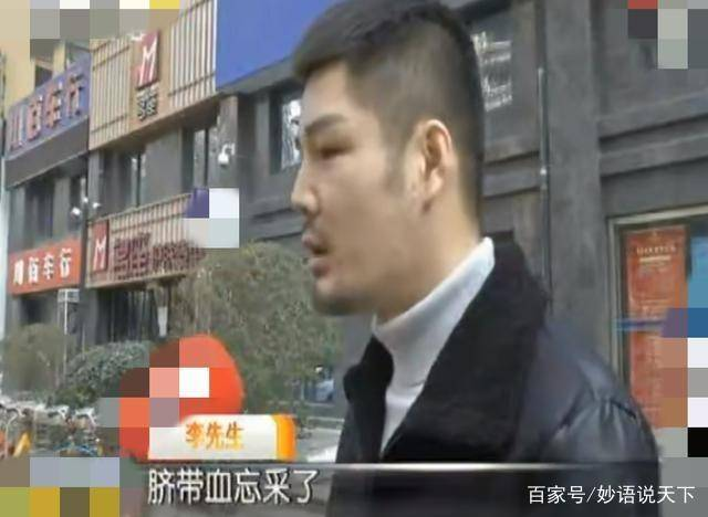 日本一本道高清专区_香蕉视频污下载app_香蕉视频app污在线看
