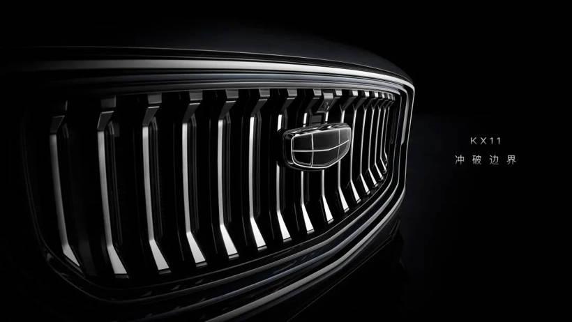 吉利汽车1月销量15.6万辆 领克同比增长183%