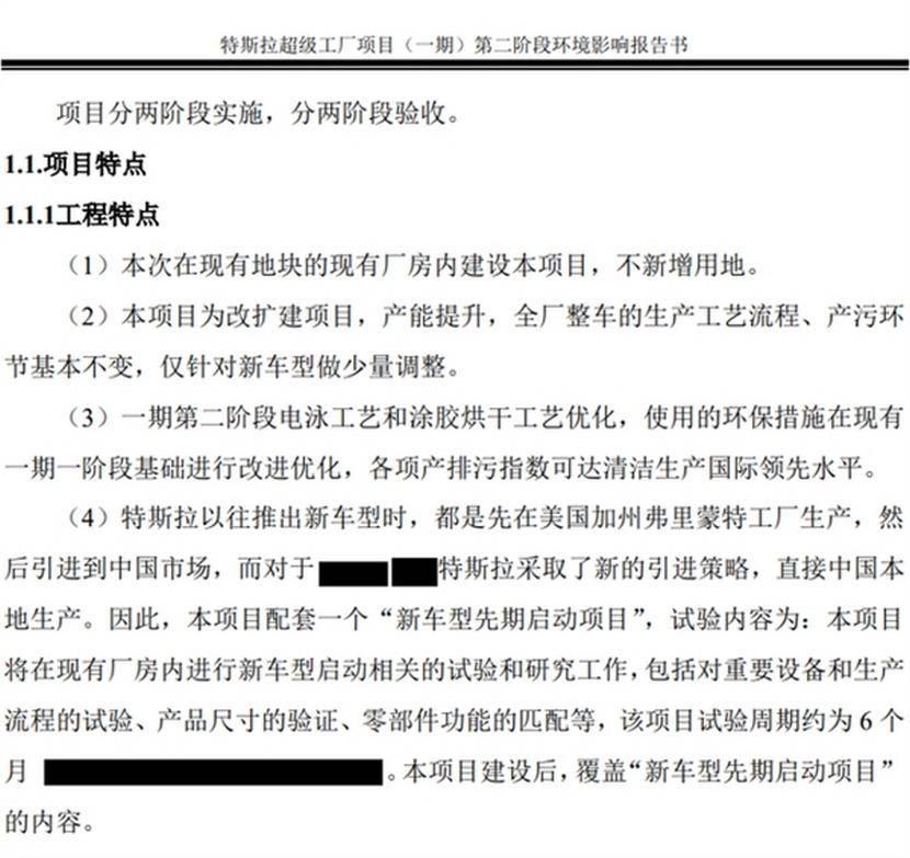 中国xvideos偷拍wc视频_未发育成熟的学生在线视频_精品国产这么小也不放过