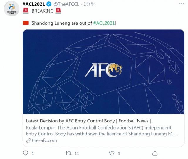 马加特团队助教申诉欠薪 因团队合约引发后续问题_亚冠