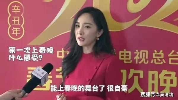 杨幂爸爸庆祝女儿首次上春晚,易烊千玺自曝小时候最害怕表演节目