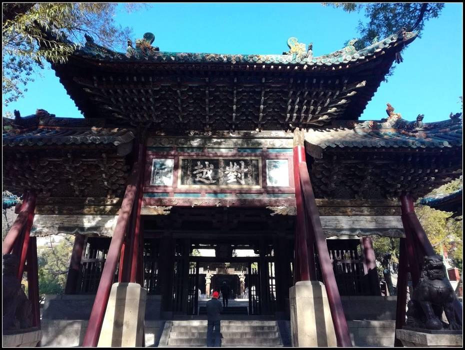 山环水绕无双地,神乐人欢第一区——太原晋祠游记4、水镜台,金人台,对越坊  第22张