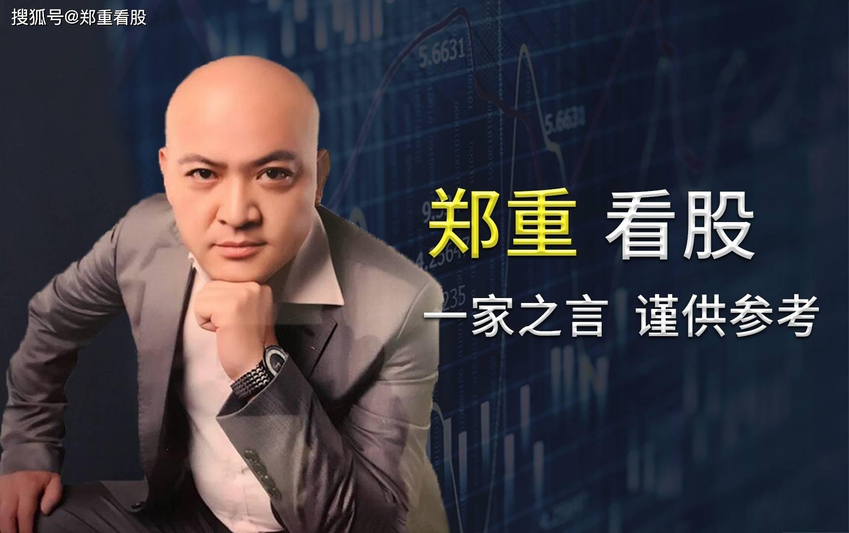 郑重看股票:玉柔科技IPO终止。投资机构解决了破年梦