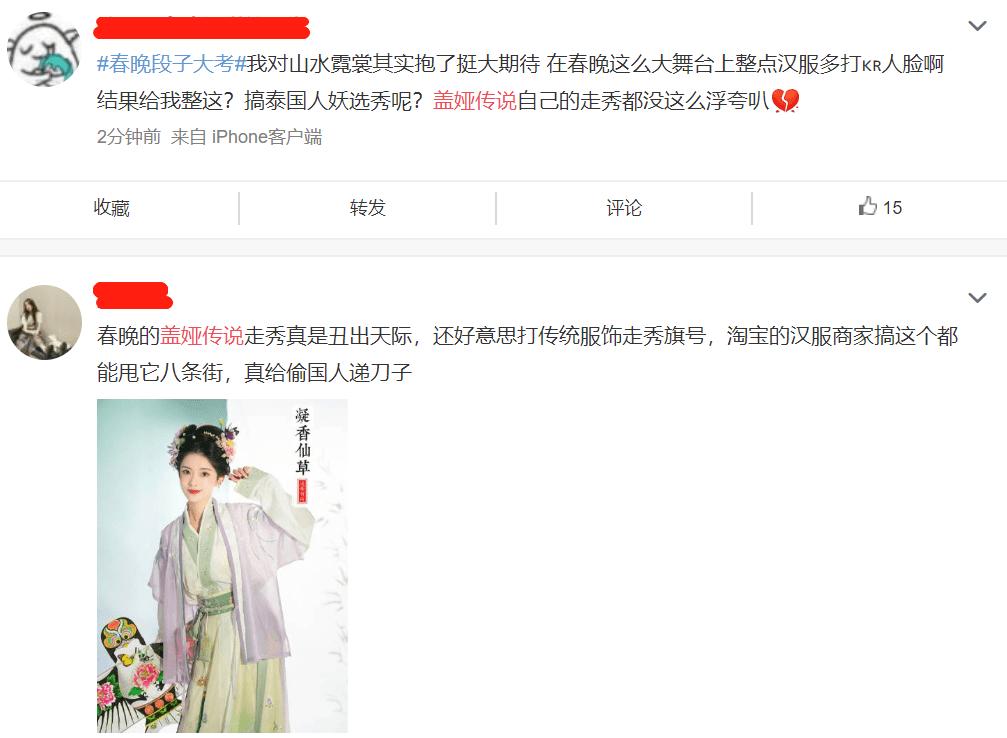 美女在线视频网站免费_污视频_一本道中文字幕av无码