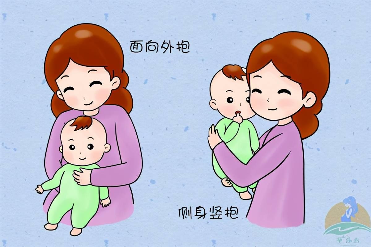 宝宝多大可以竖抱?错误姿势伤娃脊柱,宝妈记住两个技巧三项注意