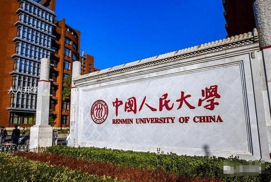 2020年中国大学分数_盘点材料各大高校2020年招生人数及复试分数线