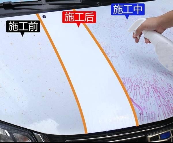 白色车辆上有斑点、锈点怎么办?处理方法