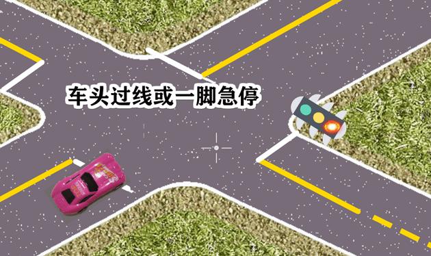 开车十年还一脚急停?教练详解,新手司机如何训练信号灯前起停?