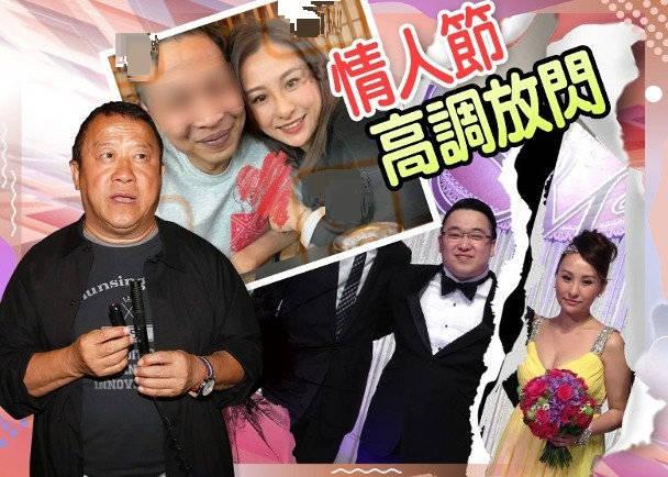 张可蕙情人节晒与新欢合影 曾志伟小儿子离婚