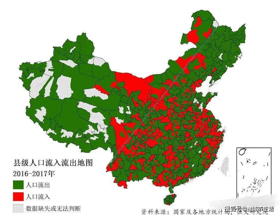 中国人口流出_中国流入流出人口