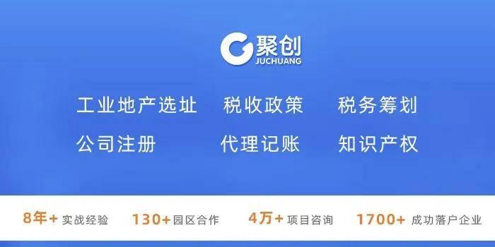 最新!25项改革措施!京津优化口岸营商环境,制定新政策!