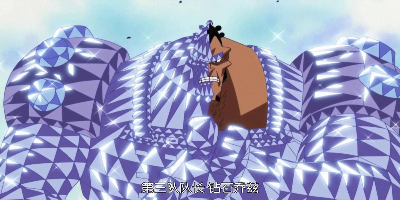 《海贼王》白胡子海贼团第三队长钻石乔兹即将登场?尾田或另有安排