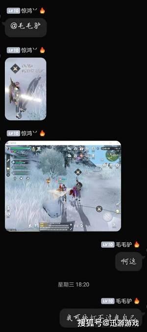 原创             MMO游戏也有末日人机?网易玩家活动刷新三观,奶妈QQ糖成秒人技