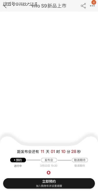 天顺app下载-首页【1.1.5】  第4张