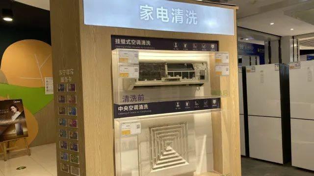 苏宁零售云重构服务圈