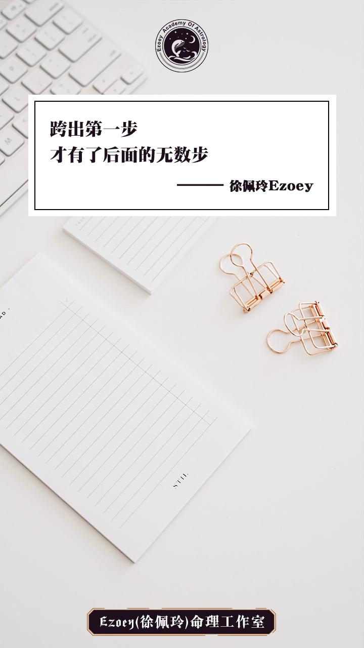 【2.22日运】爱意日 幸运星座:巨蟹座 水瓶座 双鱼座