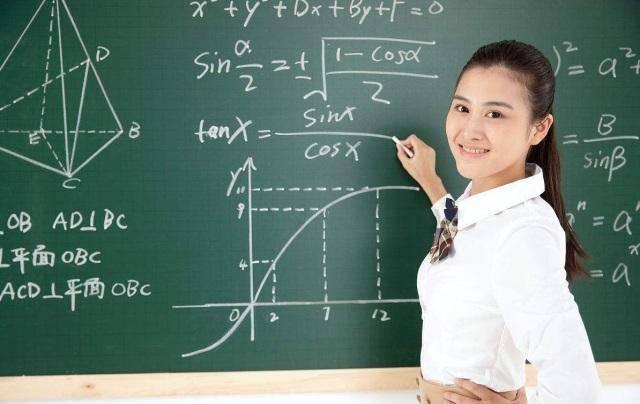 聪明的学生,都知道高考要考什么,怎么考,然后学什么