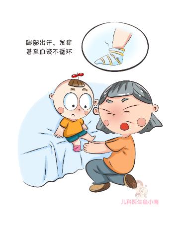 宝宝可以不穿袜子光脚玩吗?为什么十个宝宝,九个爱扯袜子?  第4张