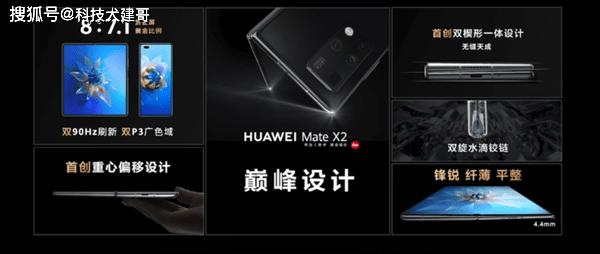 天顺app下载-首页【1.1.4】  第5张