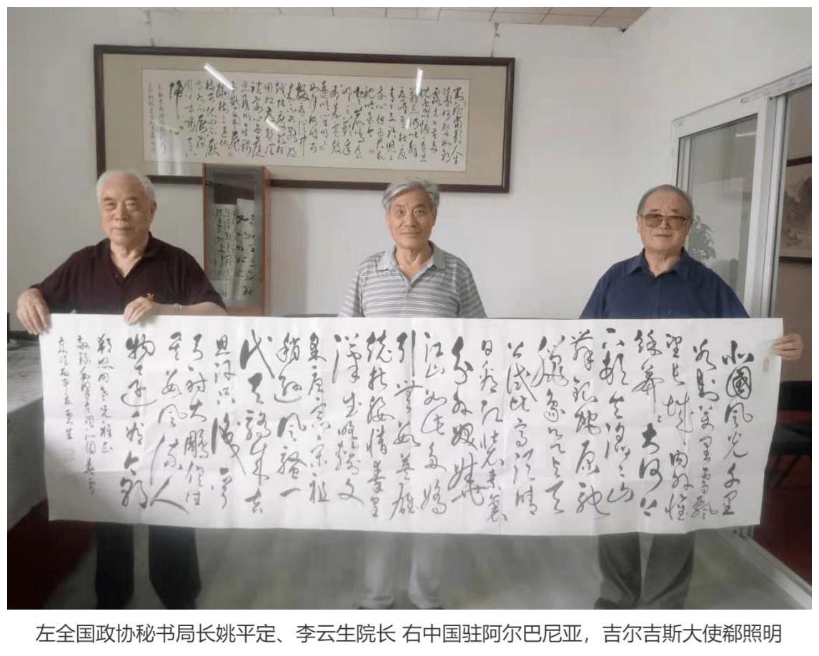 中国著名书法家李云生作品获国内外青睐,长幅作品获拍185万插图(3)