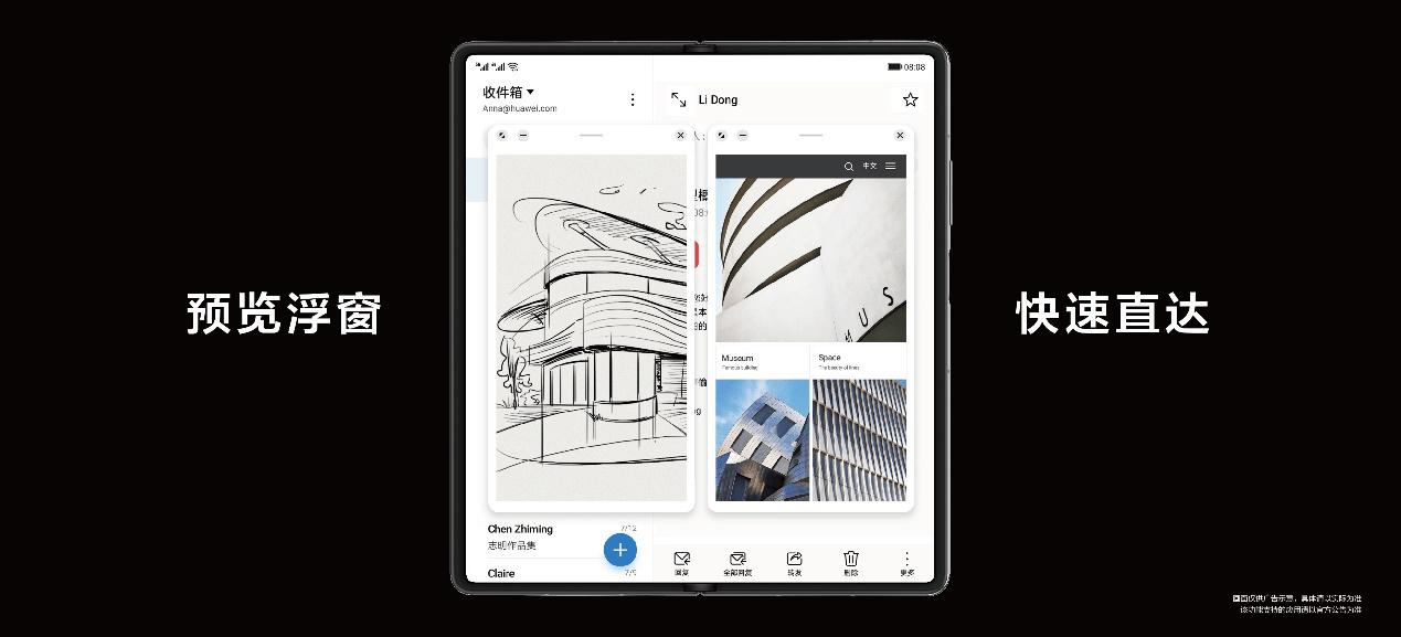 原创             华为Mate X2发布:尖端科技+用户关怀,续写华为六年满意度第一
