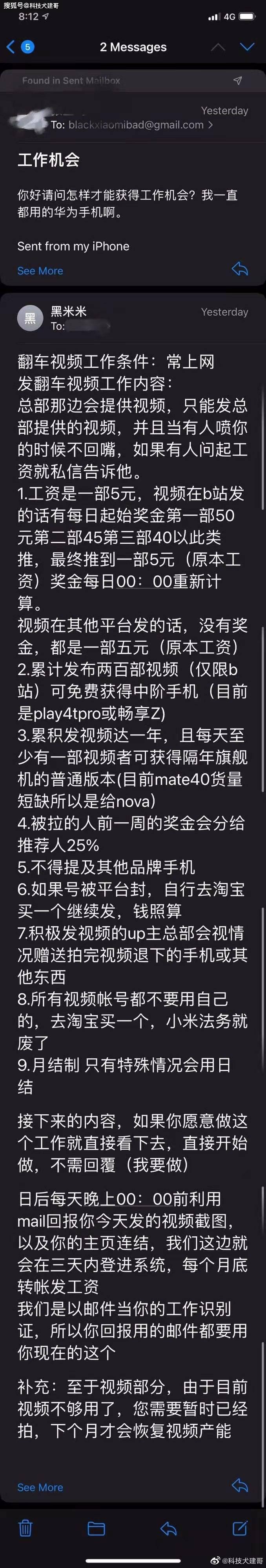 天顺app下载-首页【1.1.0】  第8张