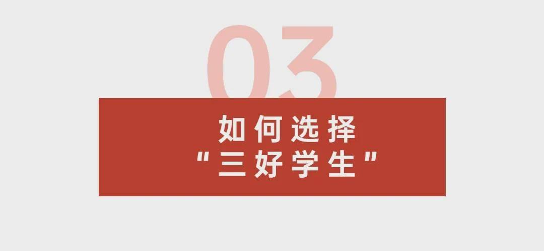 天顺注册-首页【1.1.6】  第4张