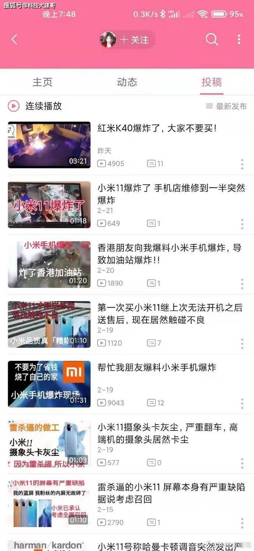 天顺app下载-首页【1.1.0】  第9张