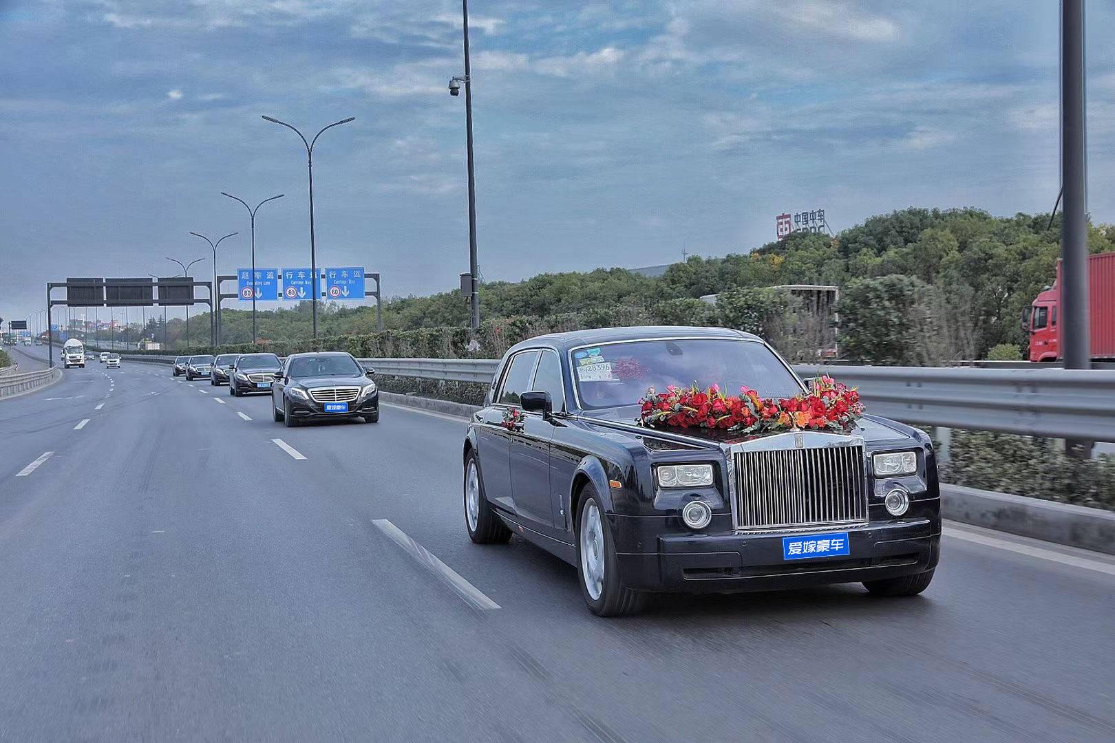 劳斯莱斯幻影适合做婚车吗?