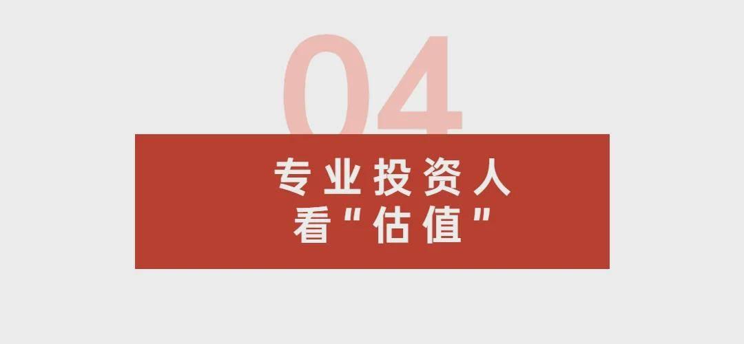 天顺注册-首页【1.1.6】  第5张