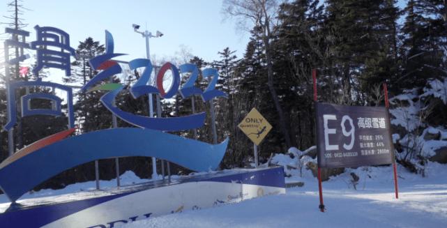 吉林冰雪之美:这里是滑雪天堂