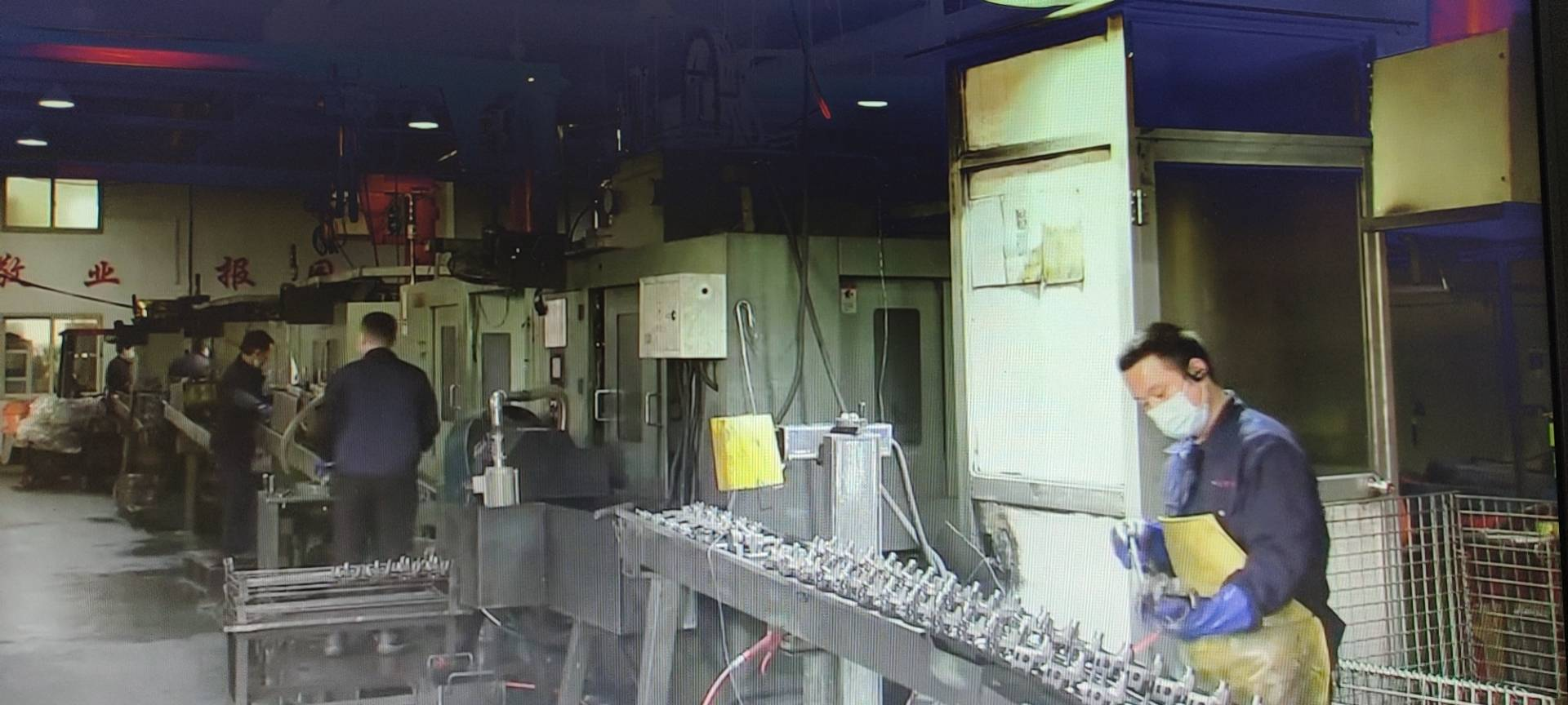 青岛市市北区数字技术赋能传统制造业提升质效