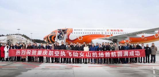 确定了!仙女山机场3月28日正式通航