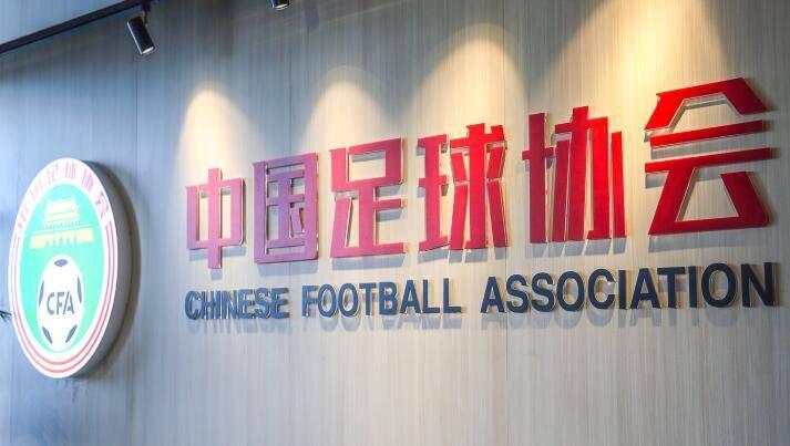 粤媒:足协延长转会窗还不够 有些球员可能被迫退役