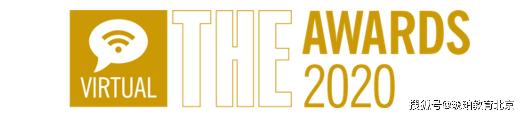 继2020年最佳大学桂冠后,再次获得教育界奥斯卡 阿斯顿大学