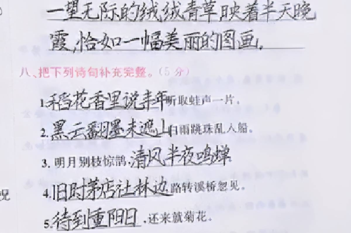 """中学生""""神仙字体""""受欢迎,字迹整洁工整,阅卷老师都不舍得扣分"""