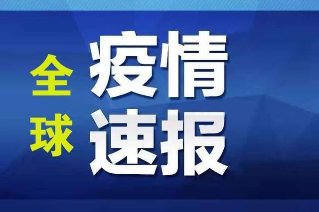 中国国际新闻传媒网:2月25日中国以外主要国家和地区疫情综述