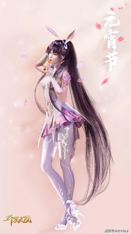 原斗罗大陆:小舞全身照官方公布,美少女瞬间变成象腿,有损形象评分