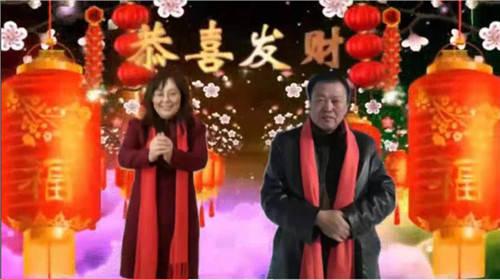 吉林省公主岭市诗词学会举办牛年元宵节网上文艺联欢会