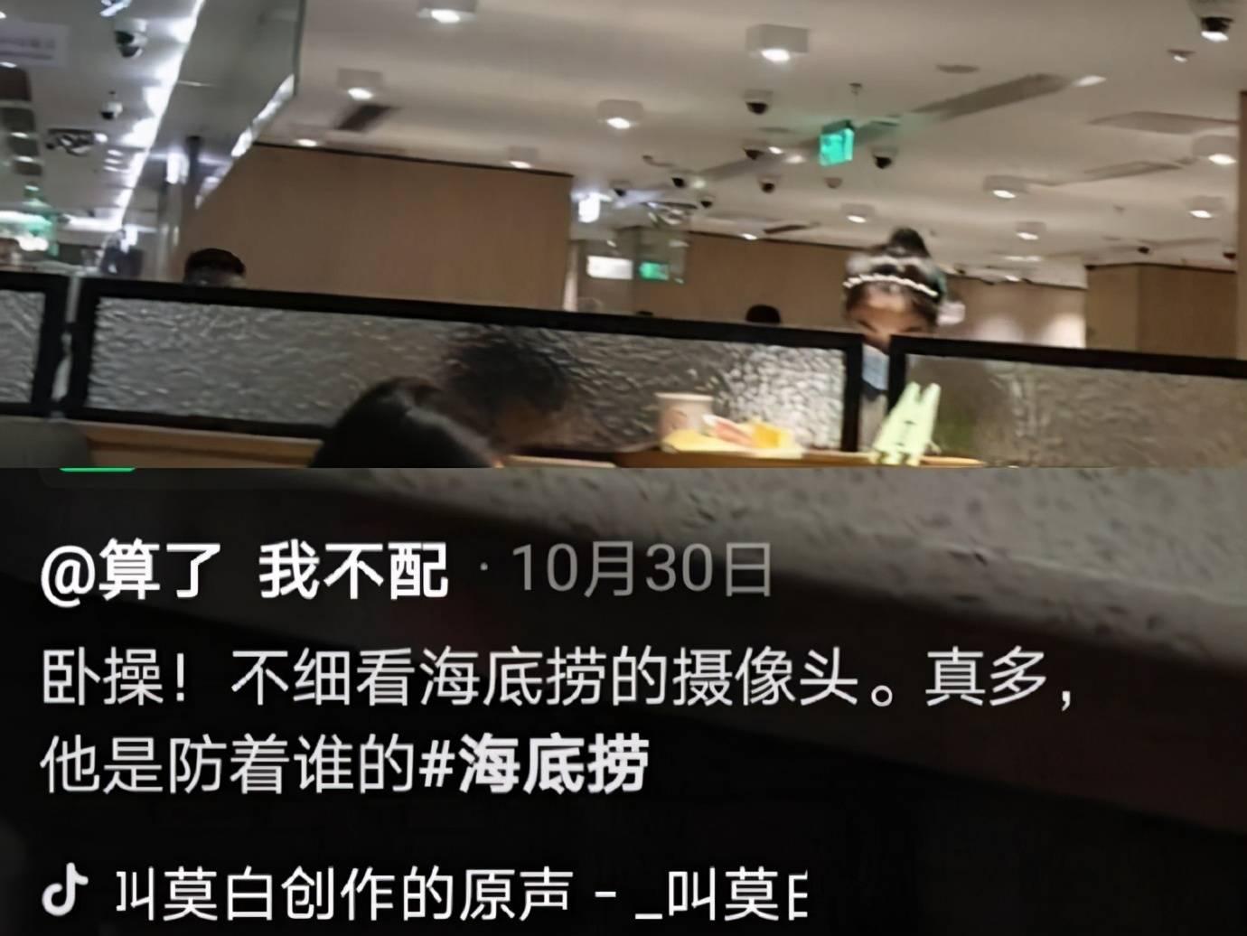 天津摄像头客服电话 天地伟业售后电话 今日
